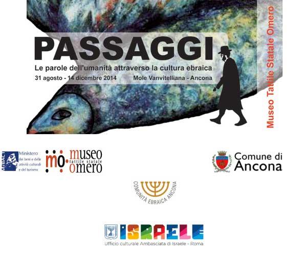part. Marc Chagall Il tempo è un fiume senza rive (1930-39)